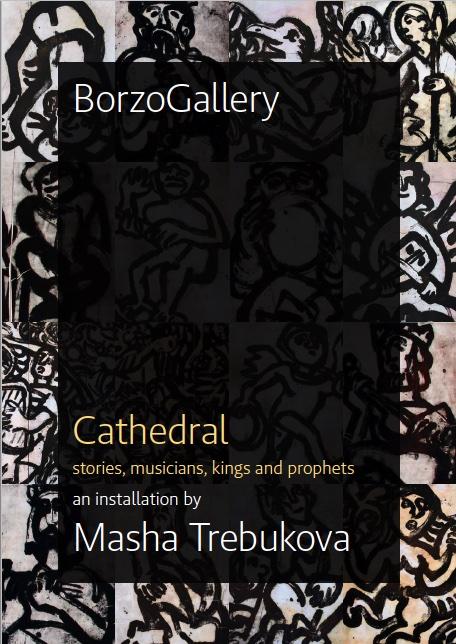 Cathedral-borzo-trebukova